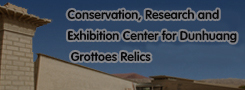Conservation,-Research-and-Exhibition-Center-for-Dunhuang-Grottoes-Relics