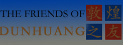 The-Friends-of-Dunhuang